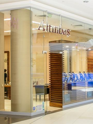 Bulgaria Mall - Boutique Altinbas
