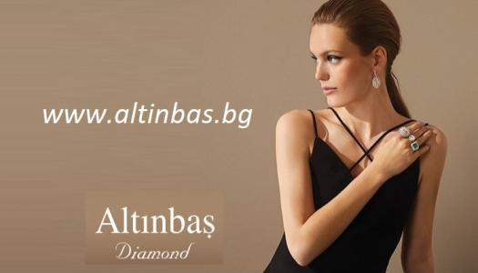 Altinbas Diamond now has an updated online boutique
