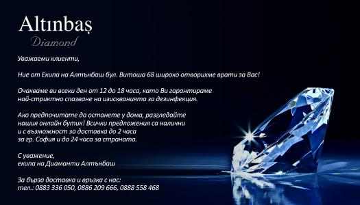 News about the central boutique of Altinbas Diamond